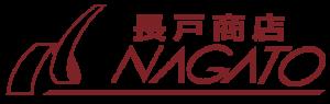長戸商店 NAGATO